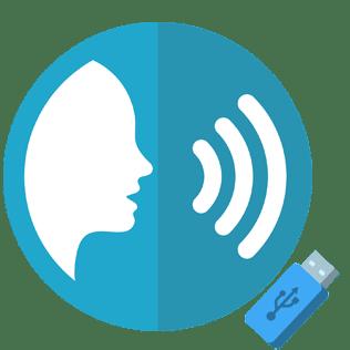 E-İmza & Ses Kayıt